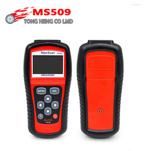 3pcs/lot DHL Free Autel Maxiscan MS509 Auto Code Reader High quality Maxiscan MS 509 scanner