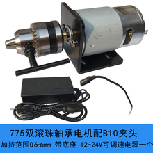 Bench Drilling Machine Bench Drill Stand Table Drill Presses 0.6-6mm Electric Hand Drill Holing Angle Grinder Cutting Machine