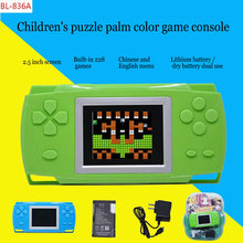 "Retail Box Portable Game Children Handheld LCD Color Screen Game Console 2.5"" Game Player With Built-in 228 Classic Games(China)"