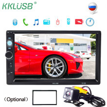 "2 din car radio 7 ""HD Player MP5 Touch Screen Digital Display Bluetooth 멀티미디어 USB 2din Autoradio Car Backup 모니터(China)"