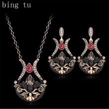 Bing Tu 2PCS Vintage Jewelry Sets Costume Necklace Earrings Jewellery Set For Women Engagement Party Gift parure bijoux femme