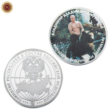 WR Luxury Home Decor Commemorative Putin Rides Bear Spoof Kuso Challenge Coin Metal Art Crafts with Plastic Cover