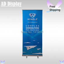 85*200cm New Economical Model Aluminum Pull Up Advertising Banner Stand With Vinyl Fabric Printing,Portable Trade Show Display(China)