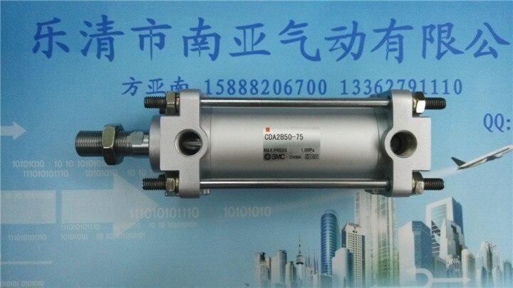 CDA2B50-75 pneumatic air tools pneumatic tool pneumatic cylinder pneumatic cylinders SMC air cylinder<br>