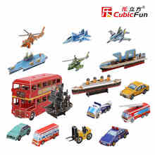 Cubicfun 3D paper building model DIY toy gift mini traffic series boat ship car plane puzzle children fun creative toys 1pc