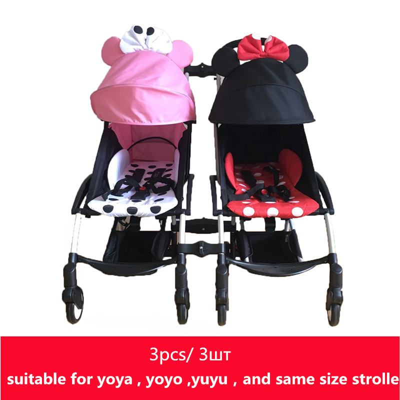 3pcs Coupler Bush insert into the strollers baby stroller connector adapter make into pram twins<br>