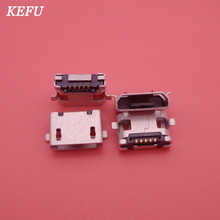 Micro USB dc jack socket connector data interface chip tail plug 5P for boundless U043 charging port Netbook Tablet PC Mobile(China)