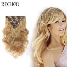 16-28 Inches 100 gram to 200g Blonde 27 Body Wavy Hair Clip Ins Double Weft Human Hair Clip In Extensions Remi Full Cuticle Hair