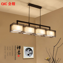 The new Chinese restaurant three bedroom pendant lights study modern minimalist rectangular lighting hotel pednant lamp
