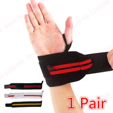 Thumb Loop Wrist Bandage Weightlifting Wrist Belt Strap Basketball Wrist Support Gym Training Bundled Winding Tape