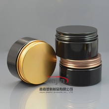 100ml Empty black Container for  Hair Wax, 100g PET Packaging Cream Jar ,100g black Jar with gold/bronze/black aluminum cap