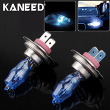 High Quality HOD H7 Halogen Bulb Super White Car Headlight Bulb 12V 100W 6000K Price for Pair Auto Access(China)