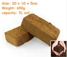 Organic aseptic coconut brick nutrient soil, coconut powder lightweight planting base Compressed soil 650g =7L soil(China)