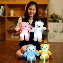 32cm Creative Light Up LED Inductive Teddy Bear Stuffed Animals Plush Toy Colorful Glowing Teddy Bear Christmas Gift for Kids