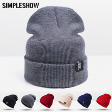 2017 New Fashion Winter Warm hats For Women hat Beanies Knit Hats For Men&Women Unisex Headgear knitting Women Hats Outdoor Cap(China)