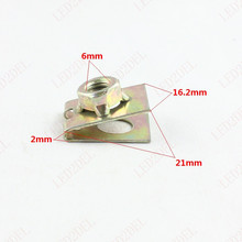 2220 Metal Zinc Yellow Plated U gasket Nut Clips Clasp Retainer suitable for Size 6mm self tapping screw Rivet(China)