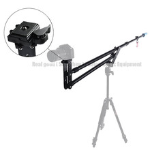 New 7.5ft Video Camera Jib Crane Telescoping Mini Portable Travel Jib Extension Arm Support Photo Studio Accessories for DSLR DV(China)