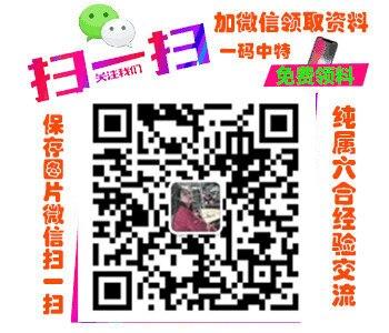 HTB17ZuWV4naK1RjSZFtq6zC2VXag.jpg (350×300)