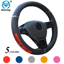 DERMAY Hot Sell Dragon Design Faux Leather Auto Car Steering Wheel Cover 38CM/15'' Anti-catch Holder Protector Free Shipping