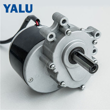 Best price super quality MY1016Z 24V 250W Wheelchair DC Motor(China)
