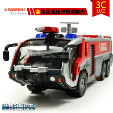 Kaidiwei alloy Engineering Vehicle model children toy car 1:50 fire rescue airfield water cannon tank truck free shipping