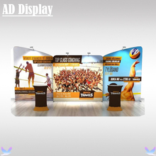 23ft Tension Fabric Display Backdrop Size With Portable Table,Expo Booth High Quality Durable Aluminum Banner Stand(Include All)
