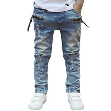 2017 New Solid Mid Jeans Kids Clothes Rushed Summer Light-colored Baby Boy Clothes Elastic Waist Jeans Children Trousers Korean(China)
