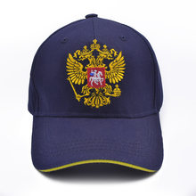 Russian baseball cap men and women golden double-headed eagle hat cap Russian national emblem outdoor sports leisure cap Paul(China)