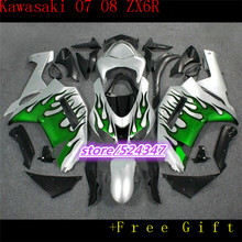Market hot sales manufacturers KAWASAKI Ninja ZX6R 07, 08 ZX - 6 r smooth silver green black flame motorcycle fairing(China)
