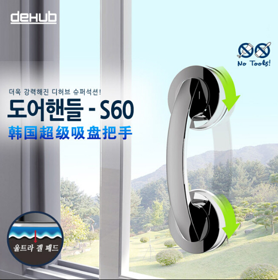 Powerful suction-cup glass door handle sliding door cabinets bathroom anti-slip armrest refrigerator handles<br><br>Aliexpress