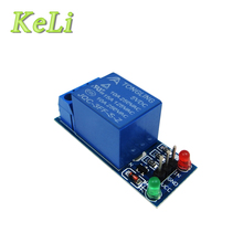 1pcs/lot 1 Channel Isolated 5V Relay Module Coupling PIC AVR DSP ARM(China)