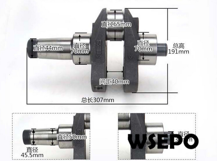 OEM Quality! Crankshaft Assy for S195 4 Stroke Small Water Cooled Diesel Engine<br>