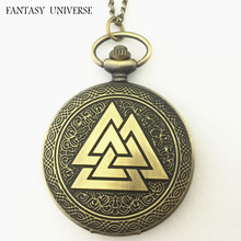 FANTASY UNIVERSE Freeshipping wholesale 20pc a lot pocket watch necklace Dia3.7CM SKDCVB01(China)