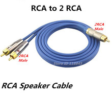 1m 2m 3m 5m - Male RCA to Dual RCA Male Audio Cable TV DVD Amplifier Subwoofer Speaker Home Theater System RCA to 2 RCA Cable