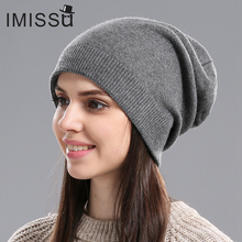 IMISSU Design Fashionable Autumn Winter Hats Unisex Knitted Real Wool Beanie Solid Colors Ski Gorros Casual Caps Warm Muts Hat(China)