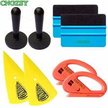 CNGZSY Magnet Holders Sharp Pointed Squeegee Felt Scraper Vinyl Safety Cutter Combo Pro Car Vehicle Auto Film Wrap Tools Kit K55(China)