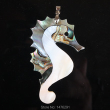 Natural jewelry Abalone Shell Cartoon Hippocampus Bead Women Men Pendant 1PCS