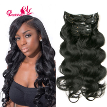 African American Clip In Human Hair Extensions For Black Women 7Pcs Brazilian Clip in Extensions Body Wave Human Hair Clip Ins