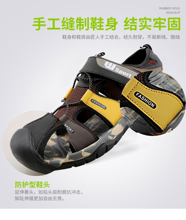 Leader Show Men Fashion Casual Shoes Summer New Adult Outdoor Beach Shoes High Quality Comfortable Man Baotou Sandals Breathable 26 Online shopping Bangladesh