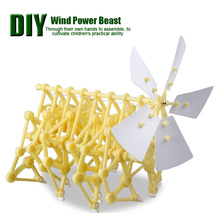 DIY Wind Powered Beast Puzzle Assembly Model Kit Walking Walker Robot Environmental Educational Toys Gift for Children Boy Gril