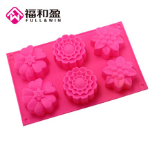 Silicone Mold 3D Flower Shape Handmade DIY Soap Mold Mould Form Baking Fondant Cake Decorating Tools Design Sugarcraft Kitchen(China)