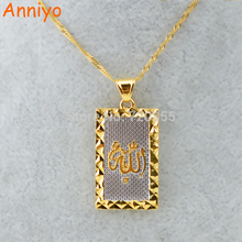 Anniyo Islam Item Mohamed Mix Gold/Silver Allah Pendant & Necklace Muharomad'Ali Gold Color Muslem Arab Ahmed Jewelry(China)