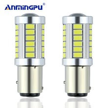 ANMINGPU 2x P21/5W LED Car Light BAY15D led Bulb 1157 Tail Signal Brake Stop Reverse DRL Light 5W 12V 3014 33 led smd Yellow Red(China)