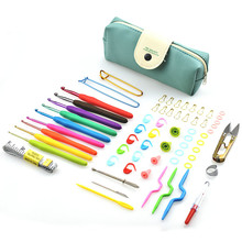 67Pcs/set Crochet Hooks Set With Green Case Multicolor Handle Yarn Stitches Knitting Needles Case Set For Women DIY Craft Tools