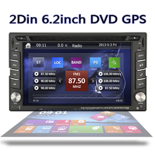 6.2 inch Built-in GPS Navigation Car headunit double 2DIN In Dash Car Stereo DVD CD Player bluetooth iPod Radio Car unit