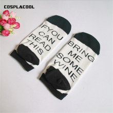 If You can Read this Bring me Some Wine/Beer Humor Words Printed Socks Funny Socks Unisex Hip Hop Skateboard Sox Valentine Gift(China)
