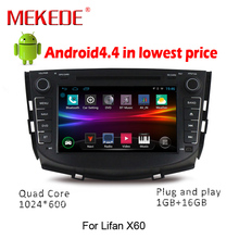 free shipping Car radio Stereo Headunit For Lifan X60 with GPS Bluetooth Ipod SWC Wifi 1080P Android 4.4.4 Russian language