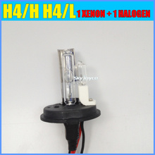 2 X hid xenon bulb H4-2  H4/H H4/L H4 xenon + halogen 35W/12V hid low and regular high auto headlight car halogen lamp bulb