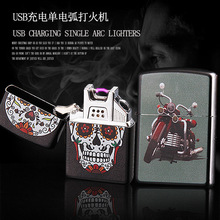 2017 Fashion Arc Lighter Novelty Vintage USB Cigarette Lighters Flameless Cheap Electronic Rechargeable Cigar Lighter Gift box(China)