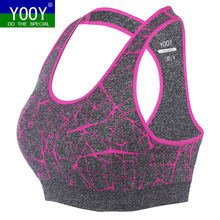 YOOY New Women Shockproof Sports Bra, Stretch Push Up Padded Fitness Vest ,Breathable Seamless Underwear Yoga Running Tops